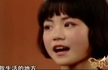 王菲14岁时长这样 短卷发+厚刘海大眼萌炸