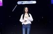 李小璐星空演讲剖析自我 17岁的愿望坚定的说