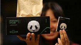 大熊猫粪便做纸巾售价43元一盒 敢擦嘴...