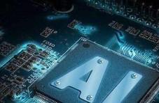 安防之外,AI芯片的下一个大战场或是汽车