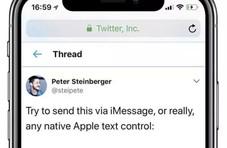 苹果手机发送这条信息后瞬间崩溃:千万别试