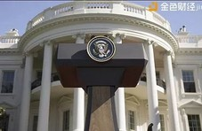 美国近期不会出台数字货币监管规定