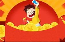 """盯着手机""""刷红包"""" 7亿网民""""新年俗"""""""
