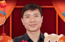 李彦宏送惊喜:百度员工领AI开工红包
