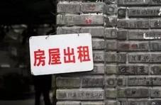 2018深圳最实用租房攻略,年后找房不用愁!