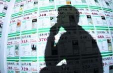 国家统计局:哈尔滨开年首月房价环比涨0.1%