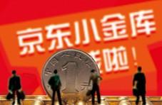 """京东金融:商业模式与技术壁垒的""""双击"""""""