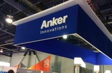安克创新子公司300万美元收购半导体公司