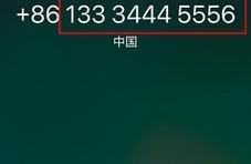 我被这个号码骗了200万,假李逵上位防不胜防
