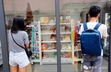 新零售的哲学:永恒的需求还是永恒的利润?