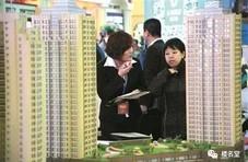 沈北住宅销量领跑市场 利好叠加区域价值提速