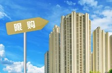 北京筹建保障房5万套、大连实行住房限购政策