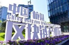 区块链赛道上 杭州究竟甩了别的城市多远?