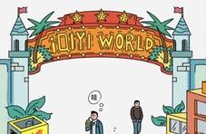 爱奇艺八年创业史:从视频网站,到线上迪士尼
