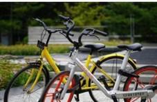 """共享单车配备智能""""引擎"""""""