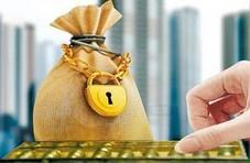 贷款买房收入证明不够时我们应该怎么办?