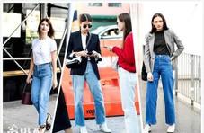 高腰牛仔裤搭配攻略,让你穿出优雅S身材