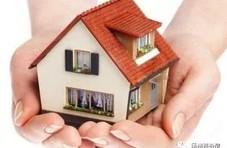 扬州工行执行新政 45岁也可申请到30年房贷