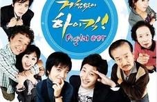 韩国神剧《搞笑一家人》,带你回归童年