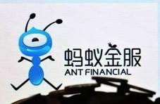 一季度消费贷ABS骤降,蚂蚁金服:怪我咯?