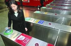 上海今起乘地铁扫码进站可使用微信支付