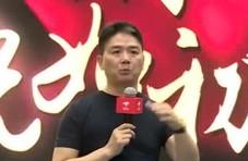 刘强东:汶川地震时十几万存款都捐了