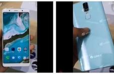 格力手机3被曝光,董明珠铁了心要坚持做手机