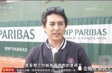 靳东谈世界杯又翻车了?别急,看资深球迷怎么说