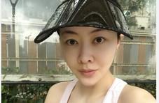 熊黛林产后两个月首晒运动照  皮肤白皙辣妈范十足
