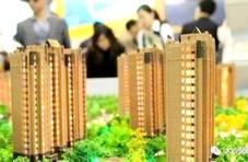 房贷抵扣个税,利好楼市还是加大结构失衡?