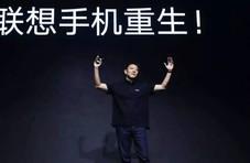 """618大捷!联想手机重回前五上演""""王者回归"""""""