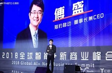 猎豹移动董事长傅盛:思维成长,是最重要的改变