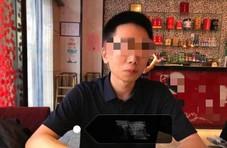 重庆男子被同学刺杀身亡 生前视频曝光