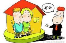 买小产权房务必做好这5点,否则风险很大