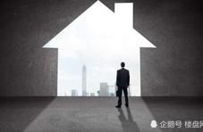 年轻人到底该不该要父母帮忙付首付买房子?