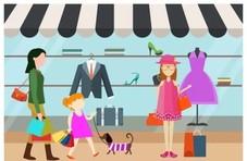 新消费带来不一样的购物节