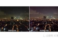 一加手机6和华为P20对比:拍照性能各有偏重