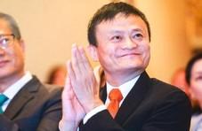 马云又赢回来了!超越印度大亨重返亚洲首富