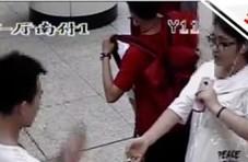 北京地铁内21岁小伙骗人转账:一日便骗取62笔