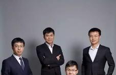 Xilinx 收购深鉴科技!是什么打动了赛灵思?