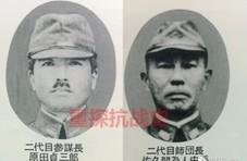衡阳保卫战,有多少日军将领死在了衡阳城下?