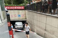 重庆一小区车库收费问题没谈拢 物管经理以身挡车