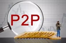 资金暂时难兑付,老牌P2P平台银豆网停止运营