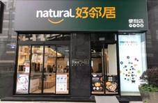 鲜生活肖欣:中国本土便利店如何超越7-11?