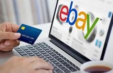 eBay第二季度净利润6.38亿美元 同比激增15.6倍