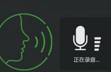 美媒:在中国职场,慎用语音发信息