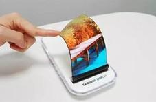三星大招终成:计划明年初推出可折叠屏手机