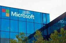 微软第四财季营收301亿美元,同比增长17%