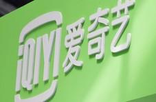 股讯|爱奇艺、虎牙双双大跌 eBay重挫逾一成