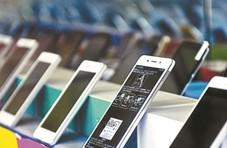 """国产手机四强""""吃下""""国内市场七成份额"""